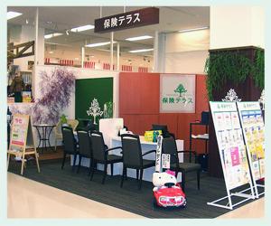 保険テラス 明石店の店舗写真