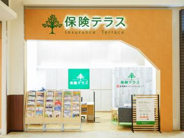 保険テラス mozoワンダーシティ店の店舗写真