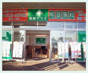 保険テラス サンヨネ蒲郡店