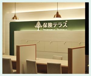 保険テラス グランフロント大阪店