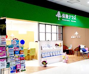 保険テラス イオンモール姫路リバーシティ店の店舗写真