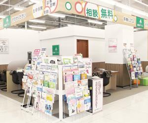 保険テラス コムタウン岡崎店の店舗写真