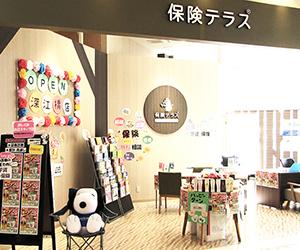 保険テラス フレンドタウン深江橋店