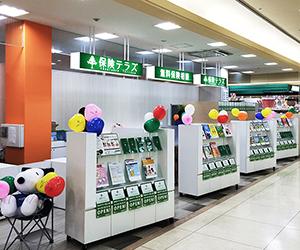 保険テラス 丹波ゆめタウン店の店舗写真