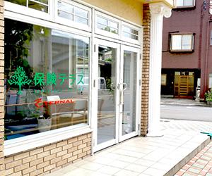 保険テラス 福井店の店舗写真