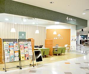 保険テラス ガーデンモール彩都店の店舗写真