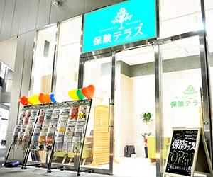 保険テラス パサージオ西新井店の店舗写真