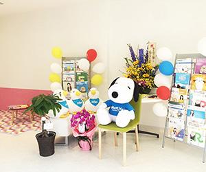 保険テラス ゆめタウン祇園店の店舗写真