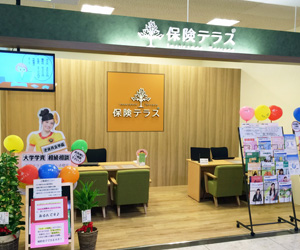 保険テラス イオン赤穂店の店舗写真
