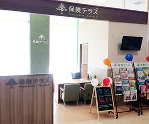 保険テラス フレンドマート宇治店の店舗写真