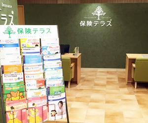 保険テラス コア古川橋店(グランフロント大阪店に移転・統合)の店舗写真