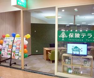 保険テラス MEGAドン・キホーテUNY福井店の店舗写真