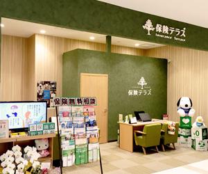 保険テラス マーケットスクエア川崎イースト店の店舗写真