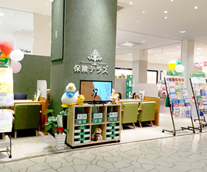 保険テラス イオンモール名古屋みなと店(イオンモール熱田店に移転統合)の店舗写真