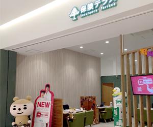 保険テラス ららぽーと湘南平塚店の店舗写真