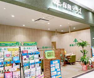 保険テラス レイクウォーク岡谷店の店舗写真
