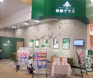 保険テラス イオンモール熱田店の店舗写真