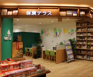 保険テラス 広島T-SITE店の店舗写真