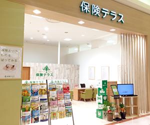 保険テラス イオンモール四日市北店の店舗写真