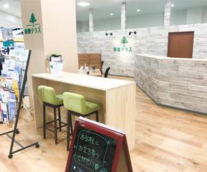 保険テラス イオンモール神戸南店の店舗写真