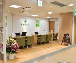 保険テラス ミング阪急高槻店の店舗写真