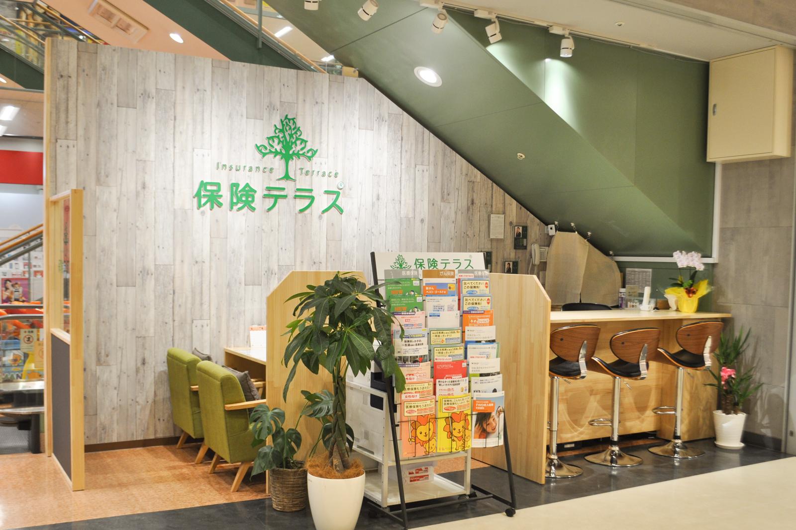 保険テラス アピタ福井大和田店の店舗写真