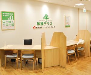 保険テラス イオンモール岡崎店の店舗写真