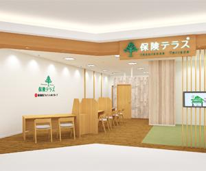 保険テラス イオンモール大高店の店舗写真